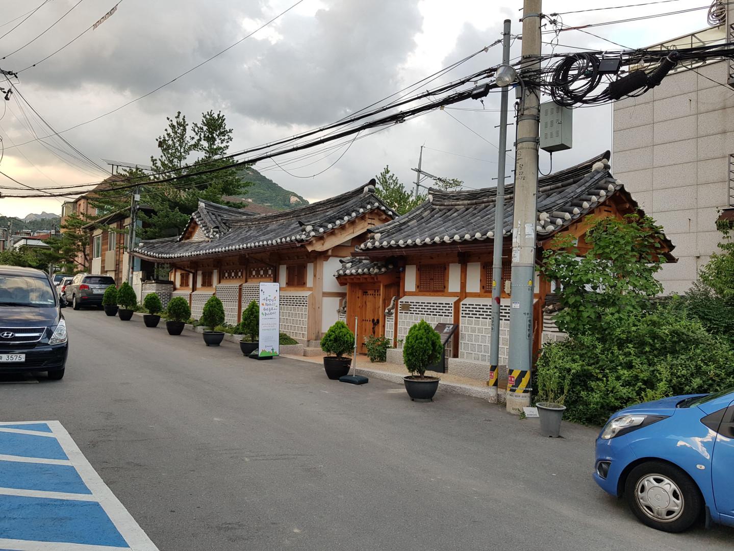 서촌의 오래된 골목길 사진