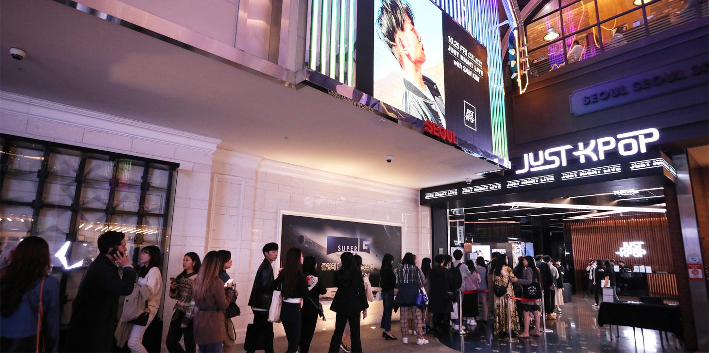 서울 유니크베뉴, 2,000명의 시민이 찾는 핫플레이스로 등극