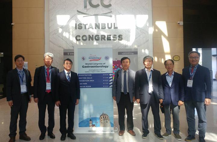세계소화기학 학술대회(WCOG)