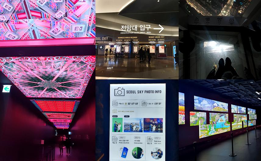 왼쪽: 서울스카이 데크 가운데 위: 전망대 입구사진 ;가운데 밑: seoul sky photo info 라고 적혀있는 종이 사진;  오른쪽 위: 엘리베이터 탑승뷰 모습; 오른쪽 아래: 전시존,포토존 사진들