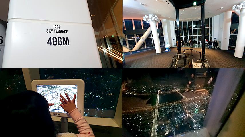 왼쪽 위:120층 486m 사진; 왼쪽 아래: 전망대 화면으로 바라본 서울 야경 모습들; 오른쪽 위: 전망대 내부가 밑으로 내려다보이며 보안검색하는 사람과 전망대를 방문한 사람들이 서있는 사진; 오른쪽 밑: 높은 전망대 유리창으로 작게 한눈에 보이는 서울 도심의 야경