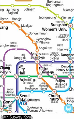 Subway Korea 앱 화면, 출처 : Subway Korea