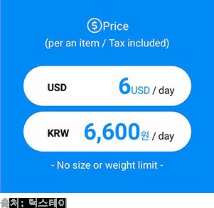 럭스테이 앱 화면, 출처 : 럭스데이
