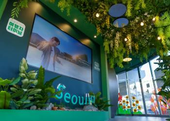 여행자터미널 디지털 갤러리의 모습, 식물들로 꾸며진 내부 안에 스크린에 영상이 틀어져있다.
