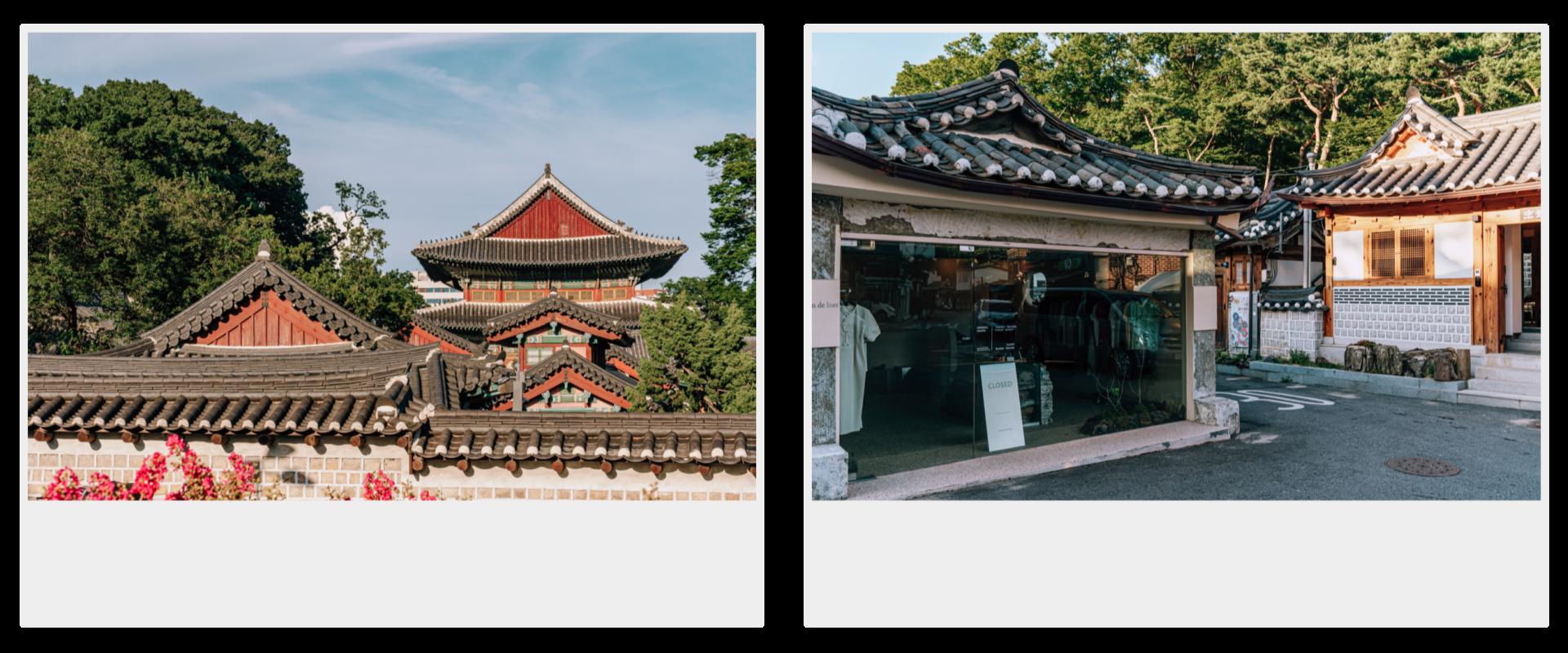 两张立拍得。左为砖墙后的昌德宫,右为苑西洞工房街小巷。