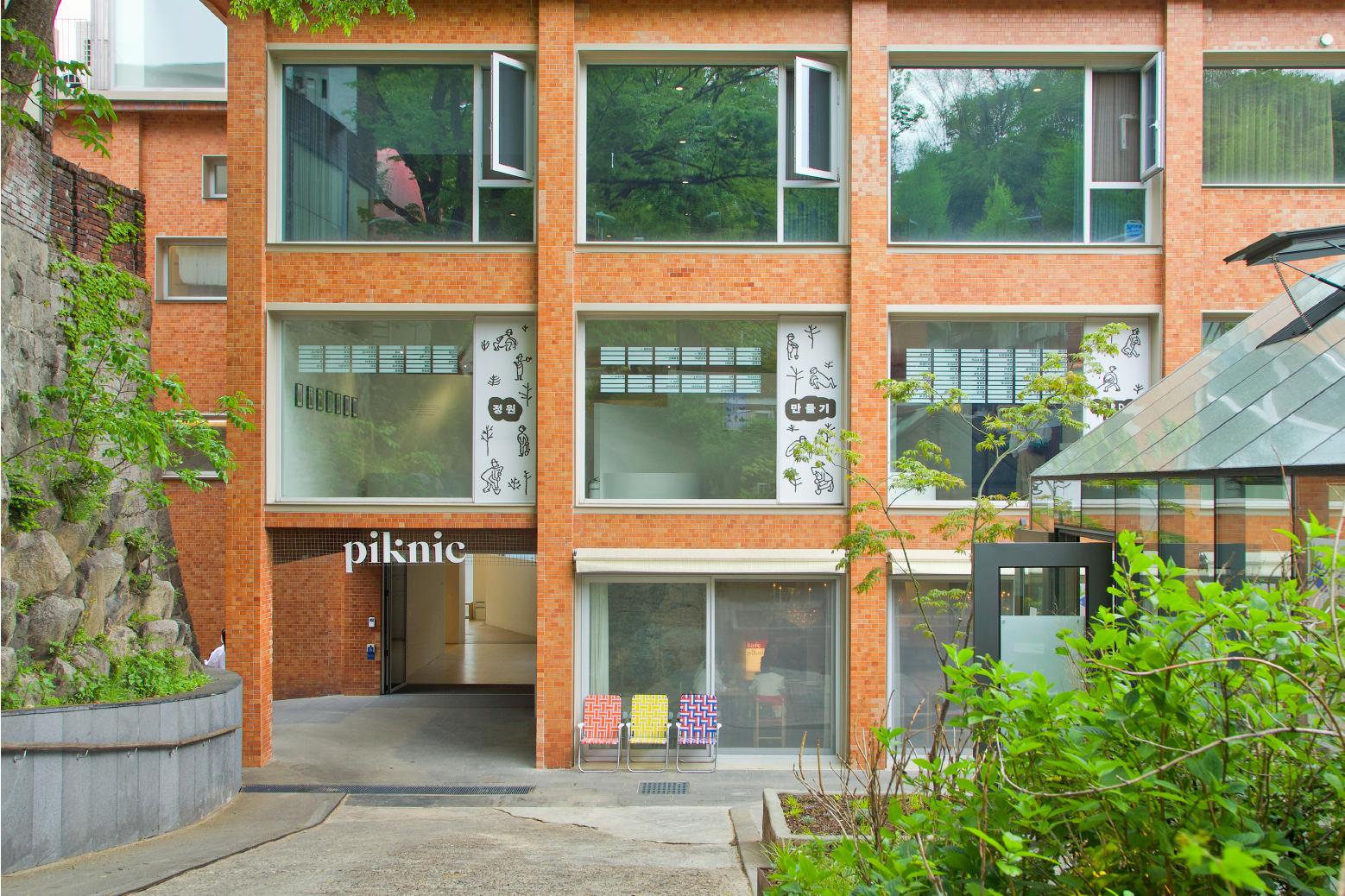 Вид на здание культурного комплекса Piknic, у которого много больших квадратных окон.