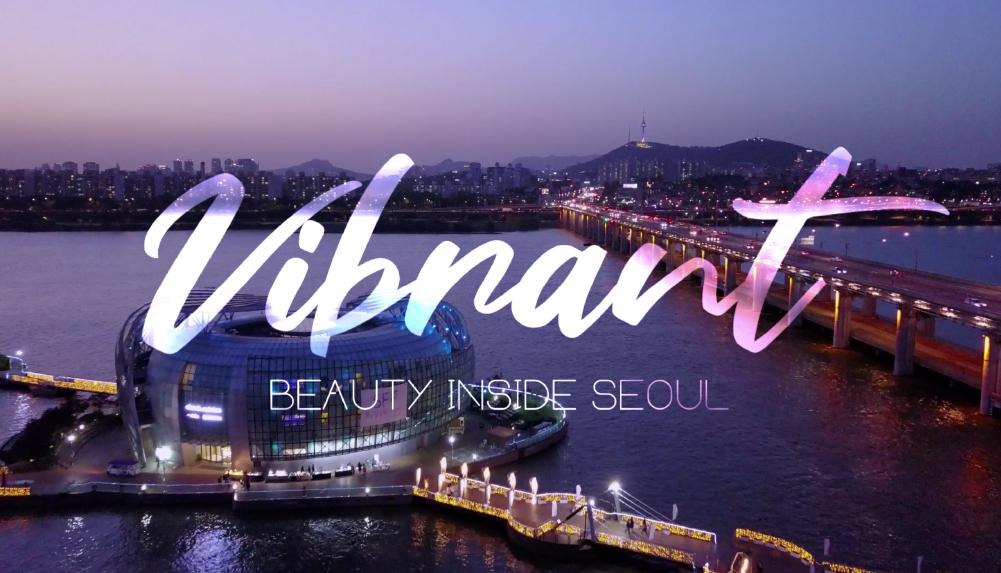 The title 'Vibrant Beauty inside Seoul' is written on the night view photo of Sebitseom and Banpo Bridge.