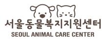 Логотип с изображением собаки и кошки сверху. В центре логотипа написано Центр заботы за животными на корейском и английском языках