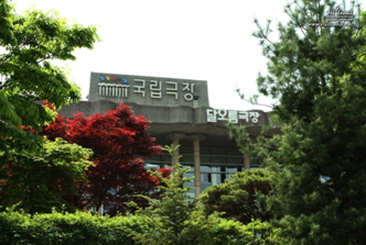 National Theater of Koreak