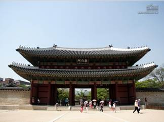Donhwamun (Main Gate)