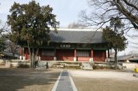 Daeseongjeon Area