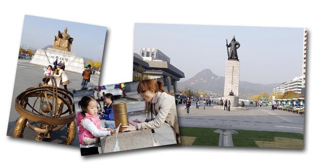 광화문광장에 동상과 체험중인 엄마와 아이