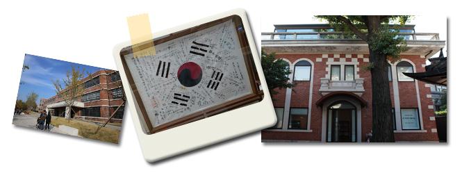 대한민국역사박물관 전경사진