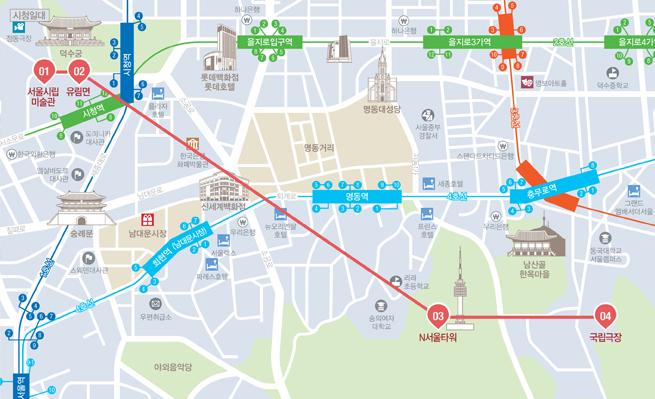 지도 코스 : 서울시립미술관 - 유림면 - N서울타워 - 국립극장