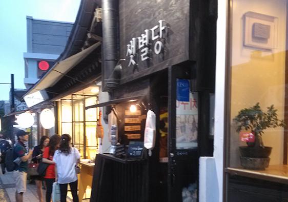 홍대 티켓라운지 씬디