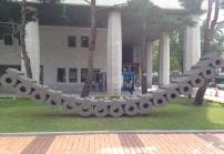 世宗藝術庭園