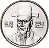100 won Belakang