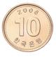 10 won Belakang