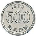 500 won Belakang