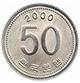50 won Belakang