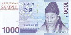 1,000 won Hadapan