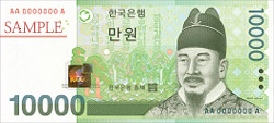 10,000 won Hadapan