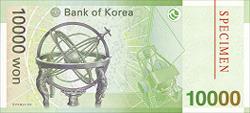 10,000 won Belakang