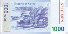 1,000 won Belakang