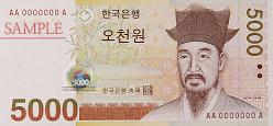 5,000 won Hadapan