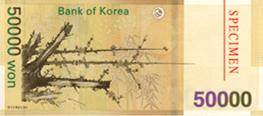 50,000 won Belakang