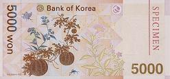 5,000 won Belakang